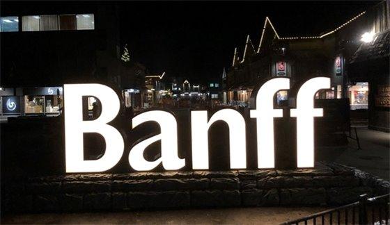 Banff Sign at night.